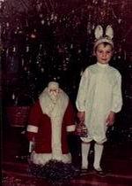 1985 год. Почти в школе...